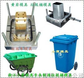 560升注射工业垃圾车模具设计制造