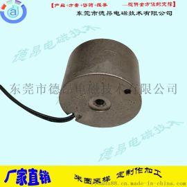 吸盘电磁铁 DX2521圆形机械手吸盘电磁铁