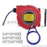 Q320型自动伸缩卷管器