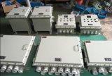 BXJ51防爆接线箱防爆带端子控制箱电缆防爆分线箱