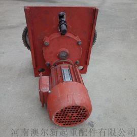 电动葫芦跑车 葫芦运行跑车总成  质量可靠
