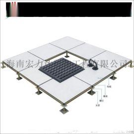 防静电地板,PVC地板,防腐