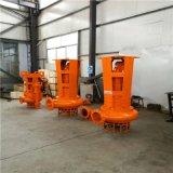 中国挖掘机清淤泵厂家