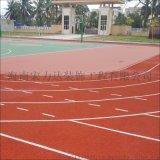 海南樂東施工純合型塑膠跑道,海南宏利達專業地坪