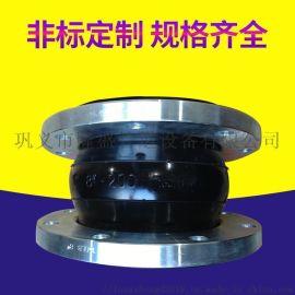 隆盛耐酸碱橡胶接头,耐高温   厂家直供