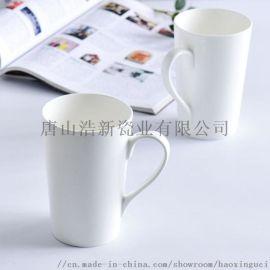 唐山浩新瓷业陶瓷马克杯骨质创意水杯广告咖啡茶杯定制