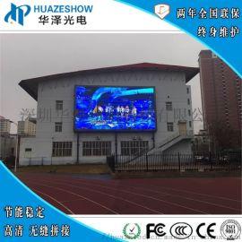 P5户外防水升降LED车载屏货车彩色流动广告电子宣传显示屏