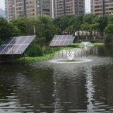 太陽能噴泉曝氣機廠家