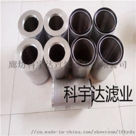 汽轮机滤芯LXY96*178/10(0259)