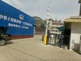 道闸供应停车场道闸固镇蚌埠各县监控上门安装酒店