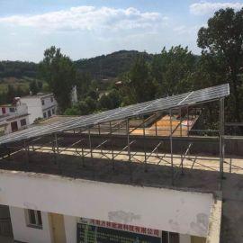 家用小型太阳能发电系统全套3000W 5000W