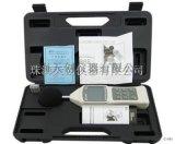 大荧幕显示噪音测试仪 AZ8921噪音测试仪