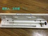 STORZ史託斯宮腔鏡供貨商 電切鏡26120BA