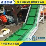 厂价直销皮带工业传送皮带 各类输送皮带