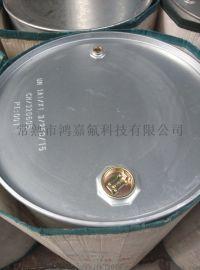 江苏常熟 供应优质镀锌钢桶 闭口桶