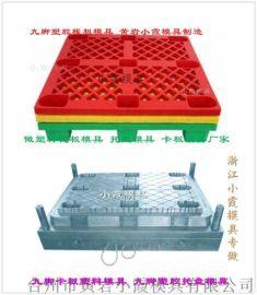 塑料模具货架注塑托板模具源头工厂
