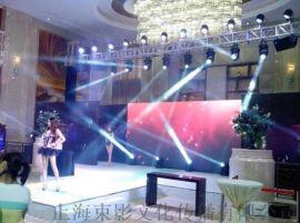 上海舞台设备租赁灯光音响租赁费用实惠厂家