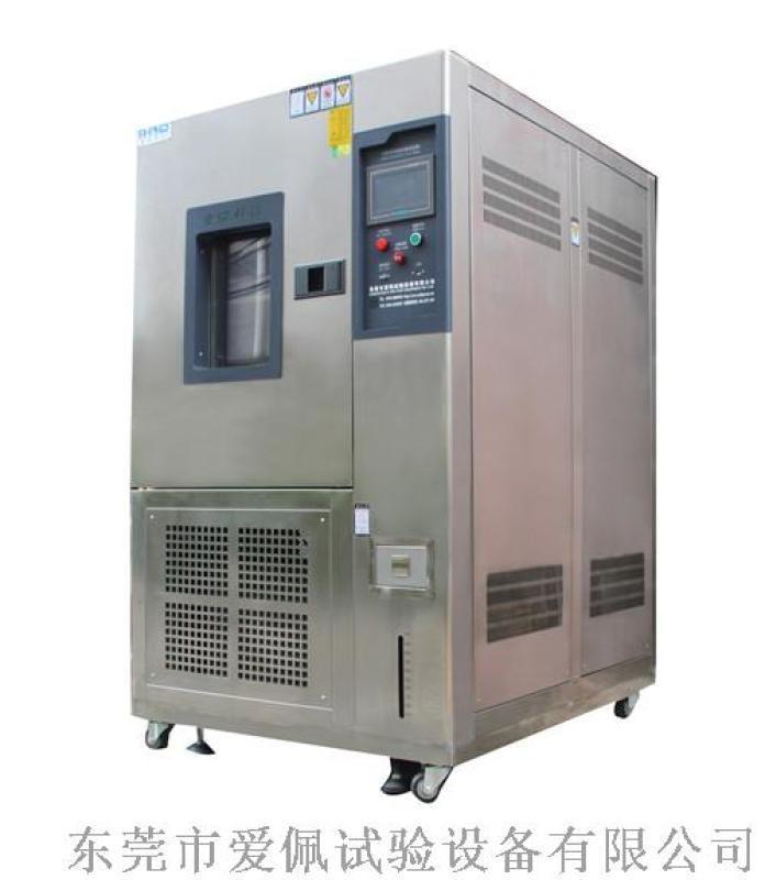 低温控制箱,山东高低温试验箱