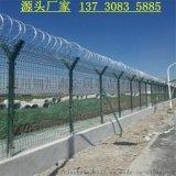 四川雅安護欄網生產廠家機場護欄網的介紹機場圍欄網