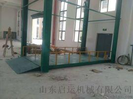 液压四柱举升机岳阳市龙门架升降机启运货运平台