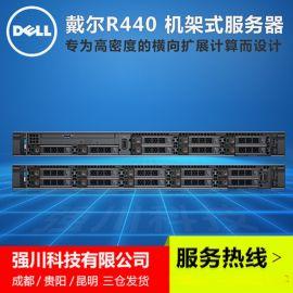 貴陽戴爾服務器總代理_貴陽DELLEMC新品服務器供應商