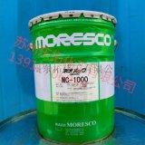 日本松村润滑油水基切削液铝合金切削加工用润滑油