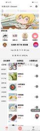 厦门小程序开-发泉州APP开发-漳州餐饮小程序开发
