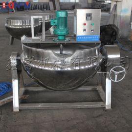 鑫富供应,电加热可倾带搅拌夹层锅,蒸煮锅