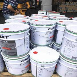 佛山水性机械聚氨酯防水涂料 工业金属防水涂料现货批发防水防腐涂料