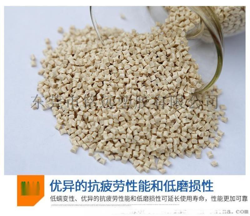 导热尼龙材料 Stanyl® TC170 PA46