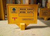 安全警示樁 電網電力標誌樁 玻璃鋼高溫標誌樁設計圖