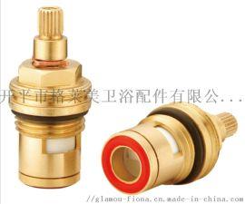 """G1/2""""Y01有底扣快开阀芯90°(左关红色)铜阀芯 开平市格莱美GT12Y-CU01A-L001铜阀芯"""