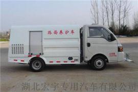 宏宇HYS5030TYHH5型江淮路面养护车