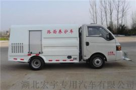 宏宇HYS5030TYHH5型江淮路面養護車