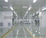 郑州环氧地坪与密封固化剂地坪的区别