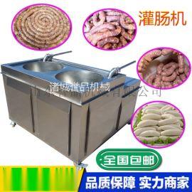 小型液压灌肠机香肠腊肠灌装机电动灌肠机多少钱