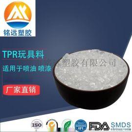 塑胶原料TPR TPR弹性体原料 TPR塑料