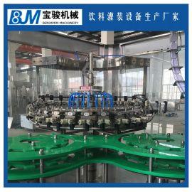 自动灌装生产线 果汁灌装机设备