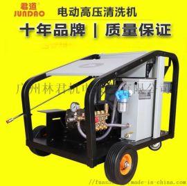 重庆铁板除漆除锈君道电动高压清洗机pu350