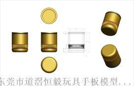 石排抄数设计,产品设计,玩具设计,3D外观设计