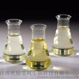D-泛醇C9H19NO4