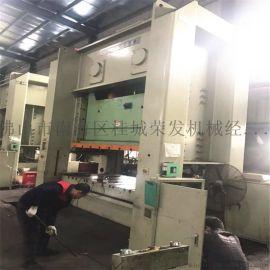 广东锻压二手闭式双点冲床 400吨大型冷锻机床高速精密冲孔冲压机