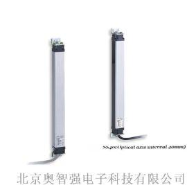日本竹中40mm轴距光幕