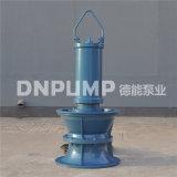 1000QZB-125高效轴流泵报价