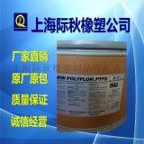 大金DAIKIN M-111 PTFE 聚四氟乙烯