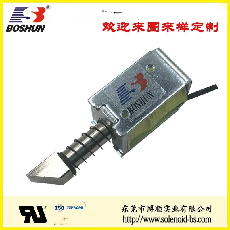 博順產銷機動車油箱蓋電磁鎖BS-0837L-170