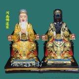 中國四大閻王 冥界鬼神 河南佛道家 雕塑彩繪