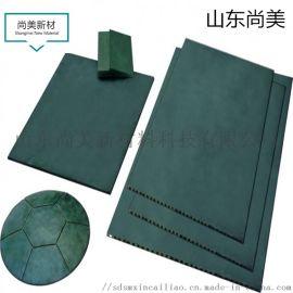 碳化硅板 碳化硅陶瓷板 窑炉用棚板