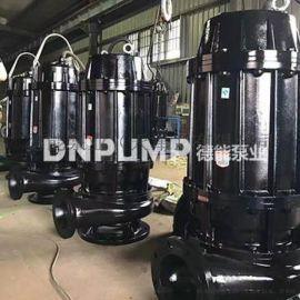 WQAS切割式潜水排污泵生产厂家