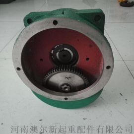 供应LD型变速箱  LD大车运行减速机